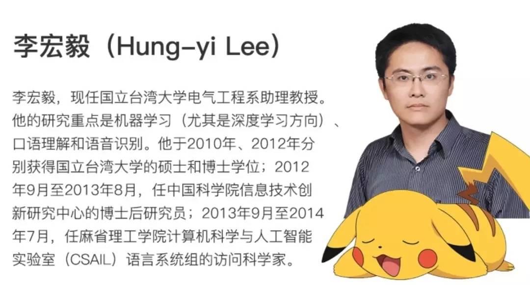 李宏毅机器学习完整笔记发布,AI界「最热视频博主」中文课程笔记全开源