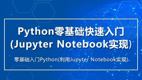 Python学术系列丨Python文本挖掘专题