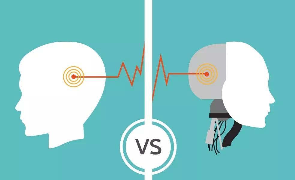 细数人工智能和人类智能的十大不同